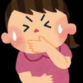 インフルエンザの症状での嘔吐への対処法をご紹介画像1