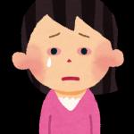 花粉症の症状でまぶたの腫れの対処法は?