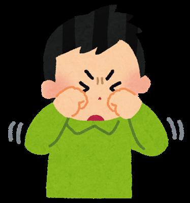 花粉症の症状で目のかゆみの対処法は?