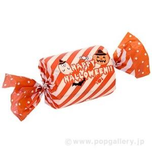 ハロウィンはこの定番お菓子で決まり! 画像2
