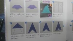 ハロウィンのお菓子入れを折り紙で作って彩りを。 画像2