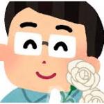 父の日に贈りたい花の種類とは?感謝を花言葉とともに伝えよう!